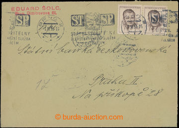 207437 - 1953 1. TESTER / letter franked according to rate platného t