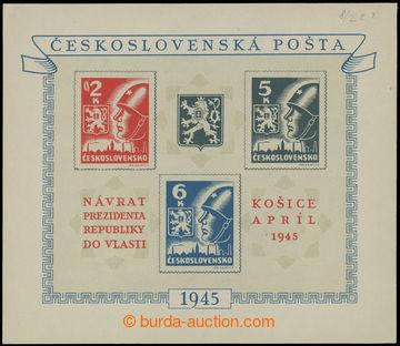 207558 - 1945 [SBÍRKY]  zcela výjimečný studijní soubor 101ks Košický