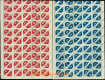 207639 - 1937 Pof.DR1B-2B, Doruční, kompletní řada 50h modrá a 50h če