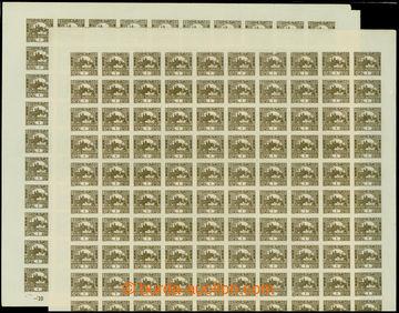 207643 -  Pof.1, 1h hnědá, 2x kompletní 100ks arch, TD 1 + 2; svěží,