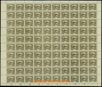 207644 -  Pof.1C, honota 1h hnědá, kompletní 100ks arch s perforací Ř