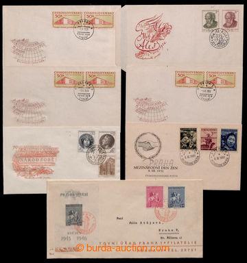 207733 - 1946-1959 SESTAVA / 7ks FDC s typy a zn. s DV: mj. aršík Kvě
