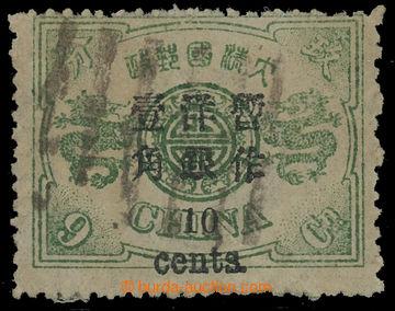 207862 - 1897 Mi.23II, Císařská pošta, nová měna, 10C/9C zelená; bezv