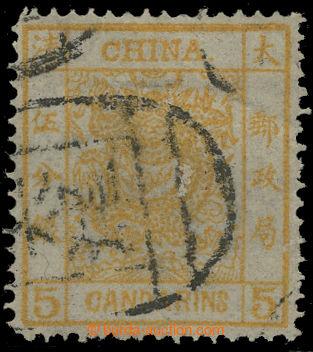 207877 - 1878 Mi.3I, Velký drak 5 Candarins, žlutooranžová; bezvadná