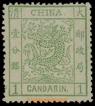 207878 - 1883 Mi.1III, Velký drak 1 Candarin zelená; 1x kz, jinak bez