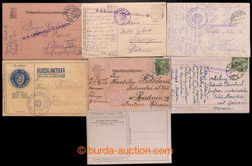 207969 - 1915-1916 UKRAJINSKÉ LEGIE / sestava 7ks lístků a pohlednic