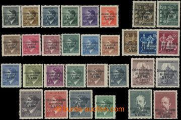 208243 - 1945 ČESKÉ BUDĚJOVICE  černý přetisk Děkujeme spojencům/ za