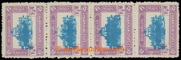 208288 - 1931 SG.53b, Chrám 5R tyrkysová / fialová, svislá 4-páska s