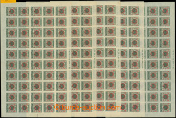 208337 - 1912 INDENPENDANCE ALBANAISE 1912 / 5 complete unfolded impe