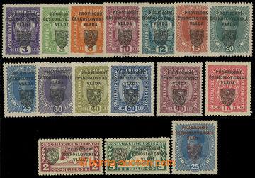 208373 - 1918 Pof.RV1-RV15, RV20-RV21, Pražský přetisk I., Znak, Kare