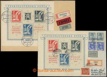 208438 - 1945 sestava 2ks dopisů adresovaných do ciziny a vyfr. mj. K
