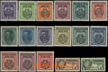 208513 - 1918 Pof.RV22-RV36, RV41-RV42, Pražský přetisk II. Koruna, K