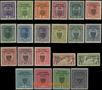 208514 - 1918 Pof.RV1-RV21, Pražský přetisk I. 3h - 10K; kompletní sé