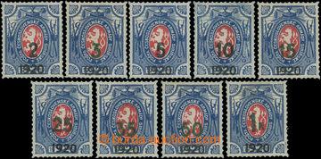 208529 - 1919 Pof.PP7-PP15, Dobročinné - Lvíček s černým přítiskem le
