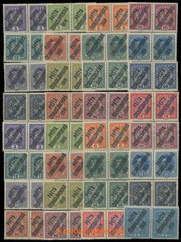 208590 -  Pof.33-47, Znak, Koruna a Karel 3h-1K, sestava vodorovných