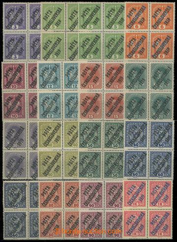 208591 -  Pof.33-47, Znak, Koruna a Karel 3h-1K, sestava 4-bloků, chy