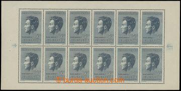 208704 - 1951 Pof.PL574, Fučík 5Kčs, 12-blok; výborný stav, zk. Pofis