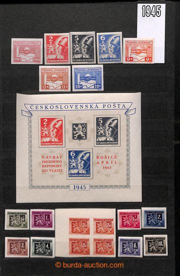 208768 - 1945-1992 [SBÍRKY]  GENERÁLNÍ / sbírka v 7 zásobnících A4, o