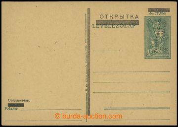 208878 - 1945 BEREHOVO  šedý posunutý přetisk NRZU na maďarské celině