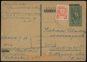 208886 - 1945 BEREHOVO / UŽHOROD  přetisková dopisnice NRZU 40/18f tm
