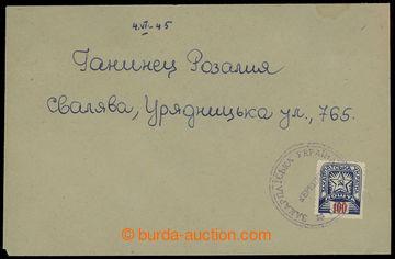 208930 - 1945 KERECKI + SVALAVA  dopis vyfr. zn. 2. definitivního vyd