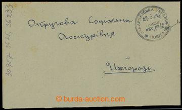 208959 - 1945 CHOMEC  R-dopis vyplacený v hotovosti zaslaný z Chomece