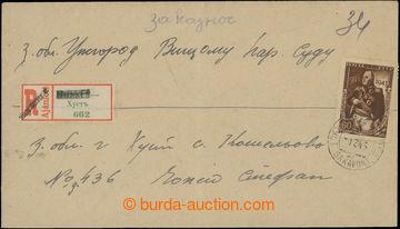 208968 - 1946 CHUST  R-dopis zaslaný do Užhorodu, vyfr. ruskou zn. 60