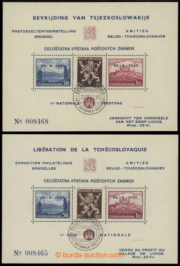 209076 - 1945 AS14+AS15, Lidické aršíky Belgie, 2ks, obě textové muta