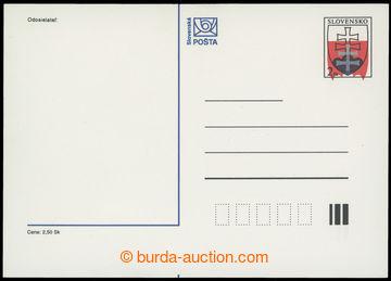 209128 - 1994 CDV3, Znak 2Sk, výrazný posun červené a stříbrné barvy