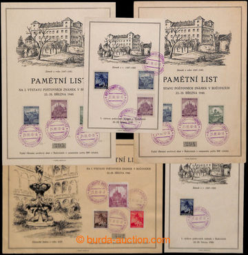 209156 - 1940 PR15 / BUČOVICE - I. výstava poštovních známek, PR15, s