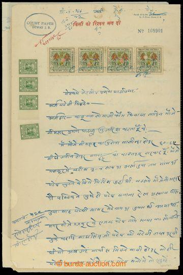 209183 - 1942-1946 INDORE - DEWAS, 3 soudní dokumenty z let 1942 a 19