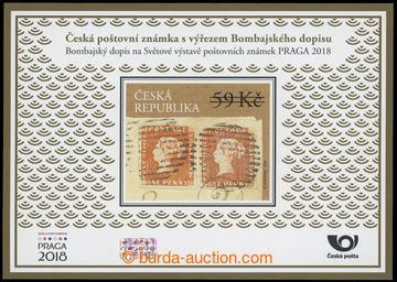 209363 - 2018 PT36C, Výstava PRAGA 2018 (Bombajský dopis) BEZ PŘÍTISK