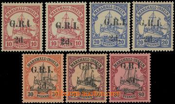 209457 - 1914 Australská okupace Německé Nové Guinei: Mi.3I(2x), 4I(2