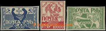 209473 - 1923 NEPŘIJATÉ NÁVRHY ZNÁMEK  sestava 3ks zn. k pětiletému v