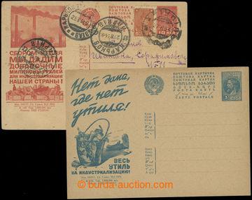 209478 - 1936 sestava 2ks dopisnic s reklamními přítisky, 10K červená