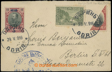 209496 - 1916 EDIRNE / letter of small format to Germany, franked wit