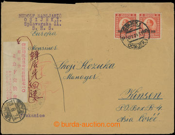209498 - 1924 tiskopis zaslaný do Korei (!), vyfr. přetiskovými zn. 2