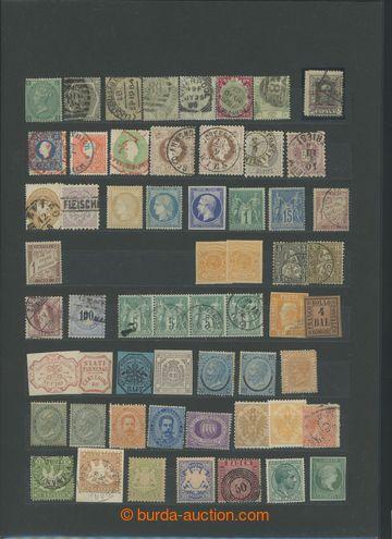 209645 - 1860-1980 [SBÍRKY]  AKUMULACE / CELÝ SVĚT /  velmi zajímavá