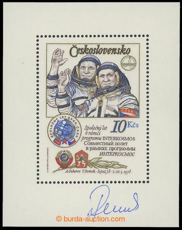 209652 - 1978 REMEK Vladimír (1948), jediný československý kosmonaut,