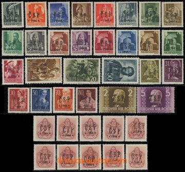 209684 - 1944 CHUSTSKÝ PŘETISK / Pof.RV174-211, KOMPLETNÍ SÉRIE 38 zn