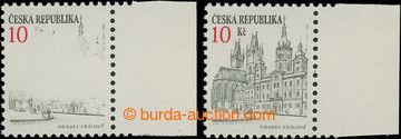 209694 - 1993 Pof.17VV, Hradec Králové 10Kč, zn. s pravým okrajem, vý