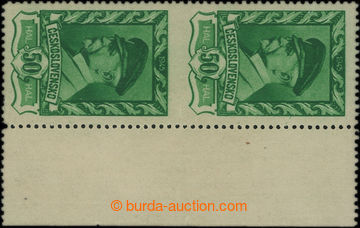 209770 - 1945 Pof.384VV, Moscow 50h, vertical pair with R margin and