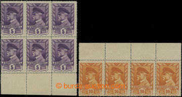 209782 - 1945 Pof.381-382, Moscow 5h, the bottom marginal block-of-6