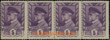 209783 - 1945 Pof.381, Moscow 5h, horizontal strip of 4 from plate 4,