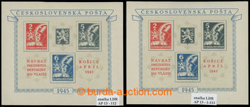 209964 -  A360/362, Košický aršík, AP 13 (dle kat. Pofis), 2ks, 1x ko