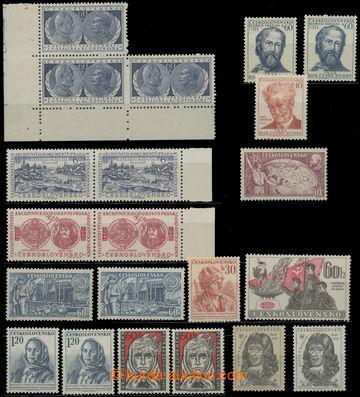 210015 - 1953-1958 DESKOVÉ A TISKOVÉ VADY / 2ks Pof.762 - bílý a