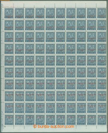 210217 - 1939 Sy.2, Znak 5h, levá 100ks polovina archu s DČ 1, 3x DV