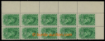 210327 - 1945 Pof.384 production flaw, Moscow 50h, L corner vertical