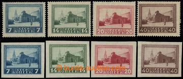 210329 - 1925 Mi.292Ay-295Ay, 292Bx-295Bx, Mauzoleum 7K-40K, zoubkova