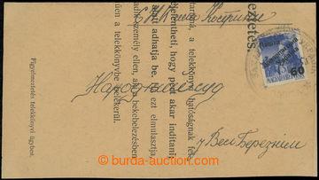210477 - 1945 KOSTRINA  skládané (slepené) soudní předvolání s jednon